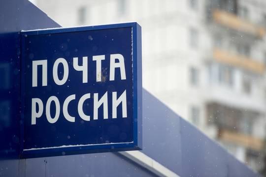 Экс-начальницу отделения почты вНижнем Новгороде будут судить захулиганство