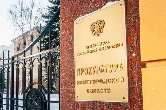 Генпрокуратура требует преждевременно отнять статуса депутата Олега Сорокина