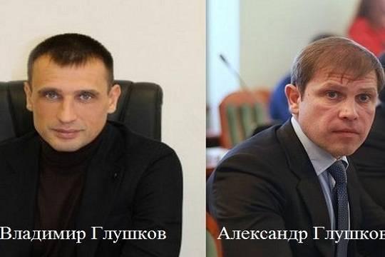 Остановлено членство впартии «Единая Россия» депутата заксобрания Нижегородской области Глушкова