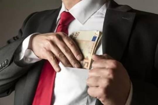 Руководителя администрации Кстовского района подозревают вполучении взятки
