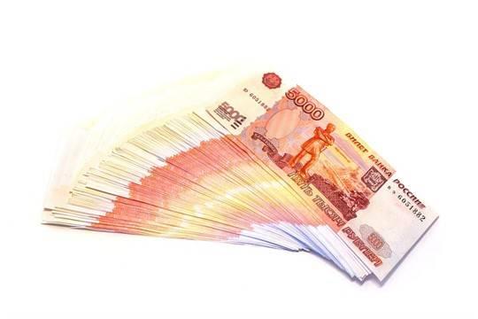 Доходы бюджета Нижнего Новгорода возросли практически на300 млн руб.
