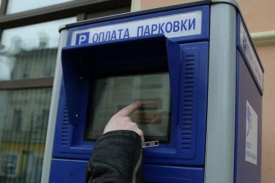 ВНижнем Новгороде в 2017г появятся еще две платные парковки
