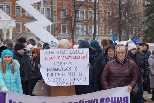 Руководство нижегородского ДСК обмануло 260 дольщиков на105 млн руб.