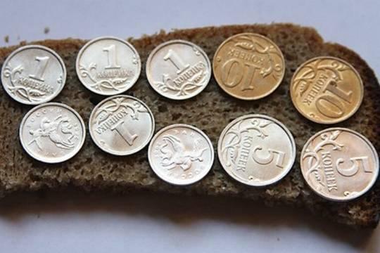 В предстоящем году минимальная заработная плата курских бюджетников составит приблизительно 7800 руб.