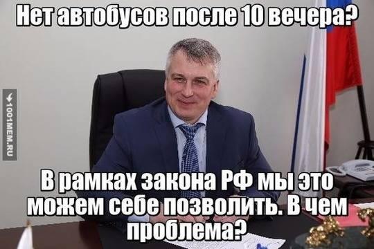 Нижегородский сити-менеджер продолжает трудовую династию забюджетный счет