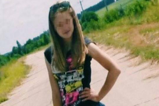 Окончено расследование убийства воспитанницы княгининского соццентра
