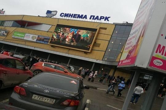 ВНижнем Новгороде милиция проверяет ряд объектов из-за неизвестных звонков