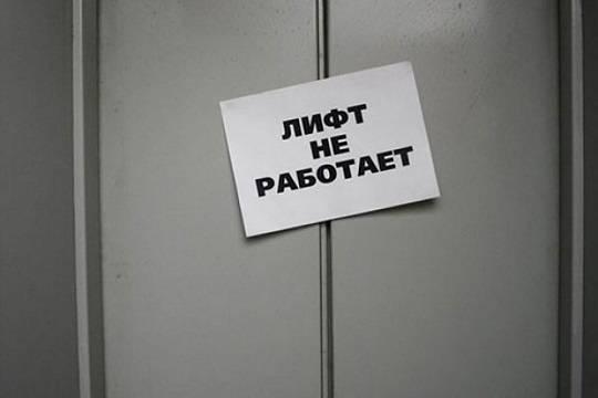 Нижегородское УФАС оспорило закупку лифтов для капремонта на1 млрд руб.