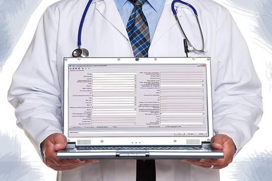 Туляки будут получать больничный вэлектронном виде