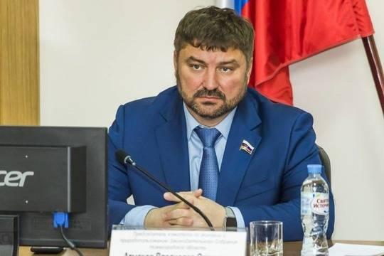 Председатель комитета поэкологии Заксобраниия Нижегородской области Атмахов лишен русского гражданства