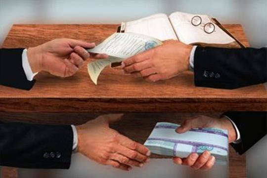 Бывшего сотрудника регионального Министерства здравоохранения осудят завзятку