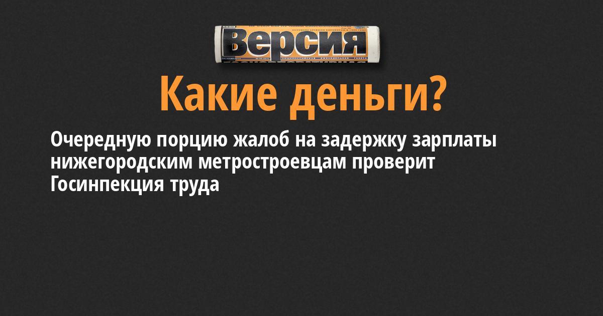 Средняя ежемесячная зарплата для рассечета алиментовна сайте росстат